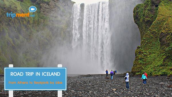 Ταξιδιωτικός οδηγός Ισλανδίας