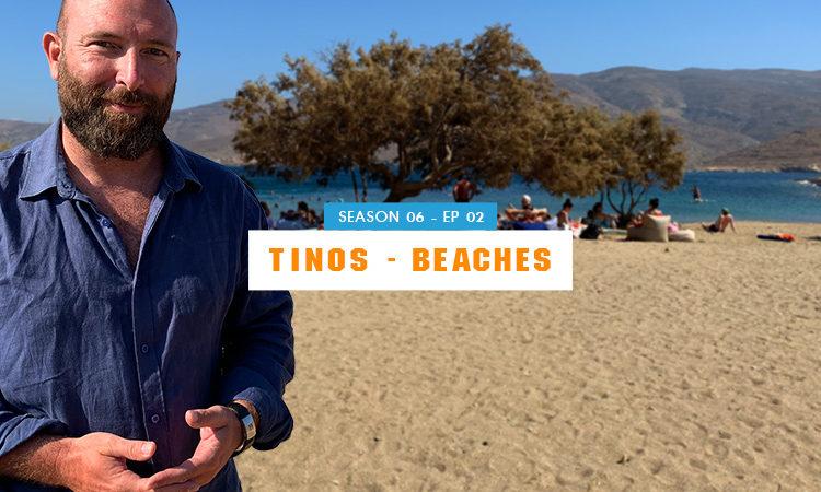 παραλίες - αξιοθέατα Τήνος
