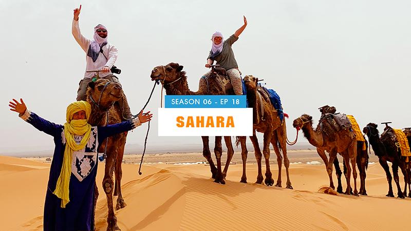 Έρημος Σαχάρα - Μαρόκο